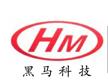 Rasha Industry Ltd logo