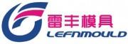 Taizhou Huangyang Len Mould Co., Ltd. logo